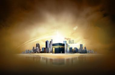 Khana Kaba Islamic Wallpaper