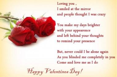 3D Love Poem 2057