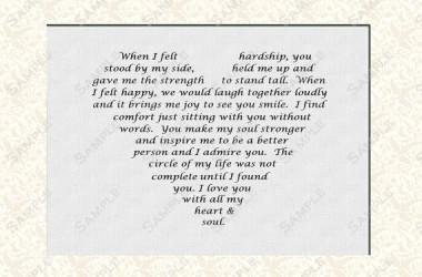 Free Anniversary Poem