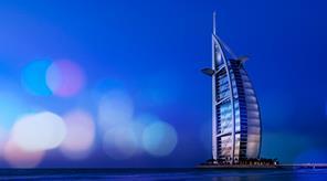 Free Burj Al Arab