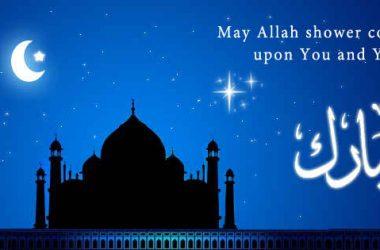 3D Eid Mubarak 6258