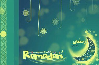 3D Ramadan Background