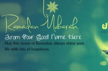 Animated Ramadan Mubarak 5797