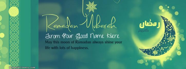 Animated Ramadan Mubarak