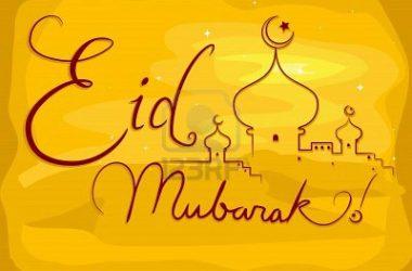 Art Eid Mubarak 6263