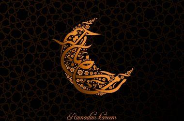 Art Ramadan Kareem