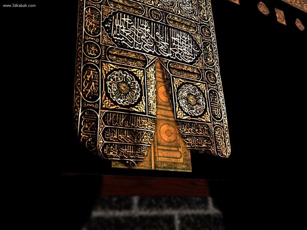 Hedendaags HD Islamic Wallpaper, Beautiful HD Islamic Wallpaper, #6473 ZT-67