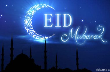 Cool Eid Mubarak