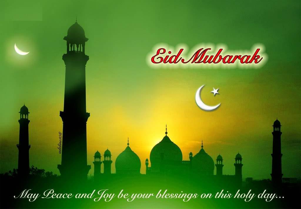 Cool Eid Wallpapers HD
