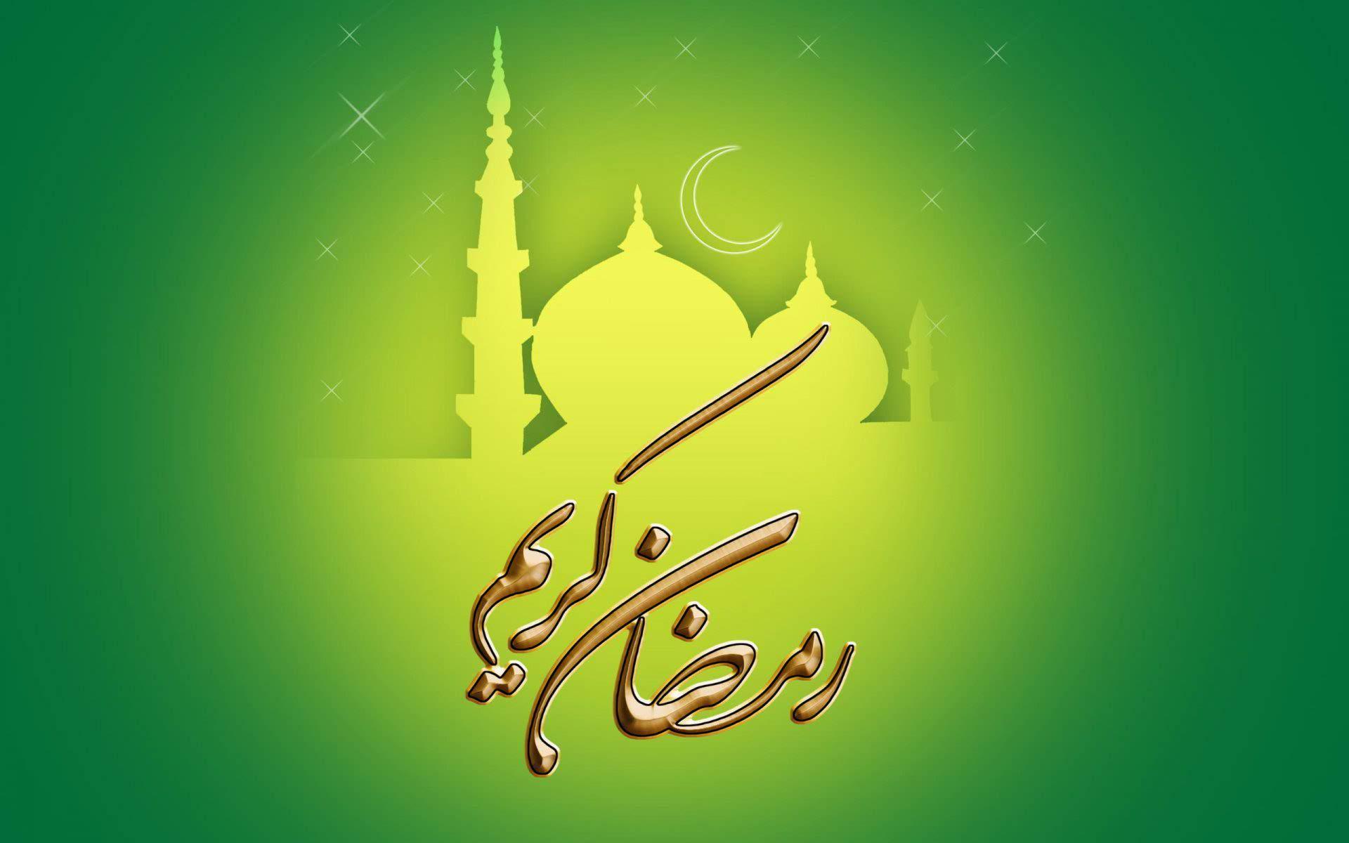 Cool Ramadan Background