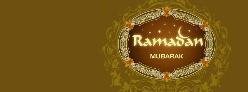 Fractal Ramadan Mubarak