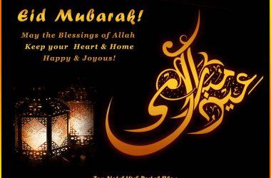 Free Eid Mubarak 6273