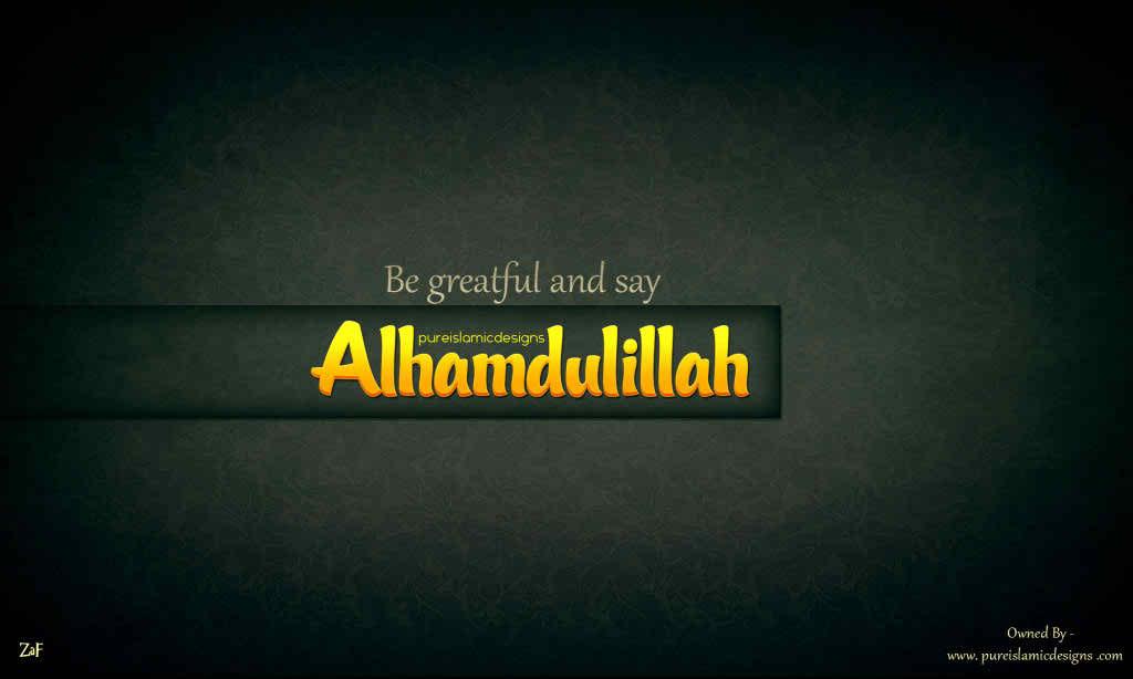 Greatful HD Islamic Wallpaper