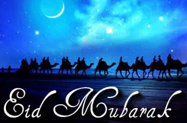 Lovely Eid Mubarak 6277