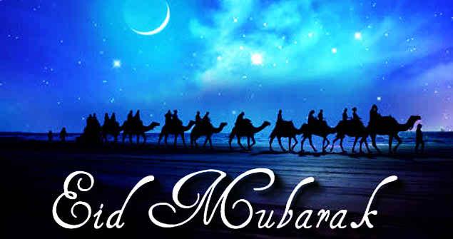 Lovely Eid Mubarak