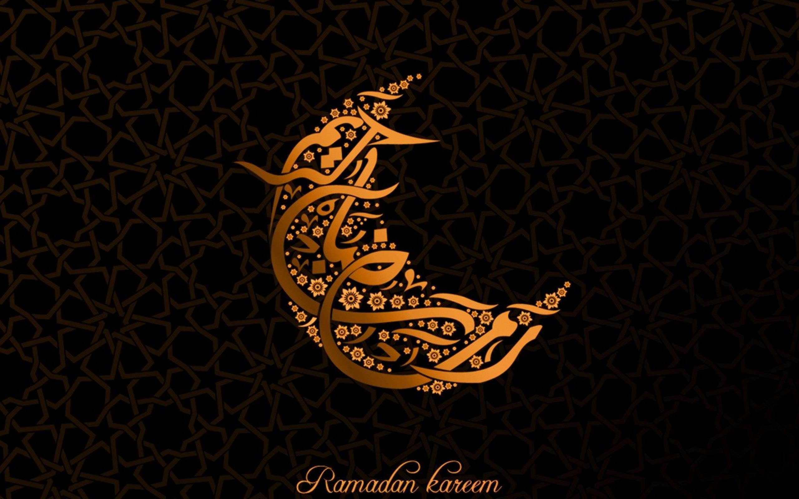 Yellow Star Ramadan Wallpaper