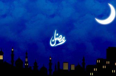 3D HD Ramadan 7947