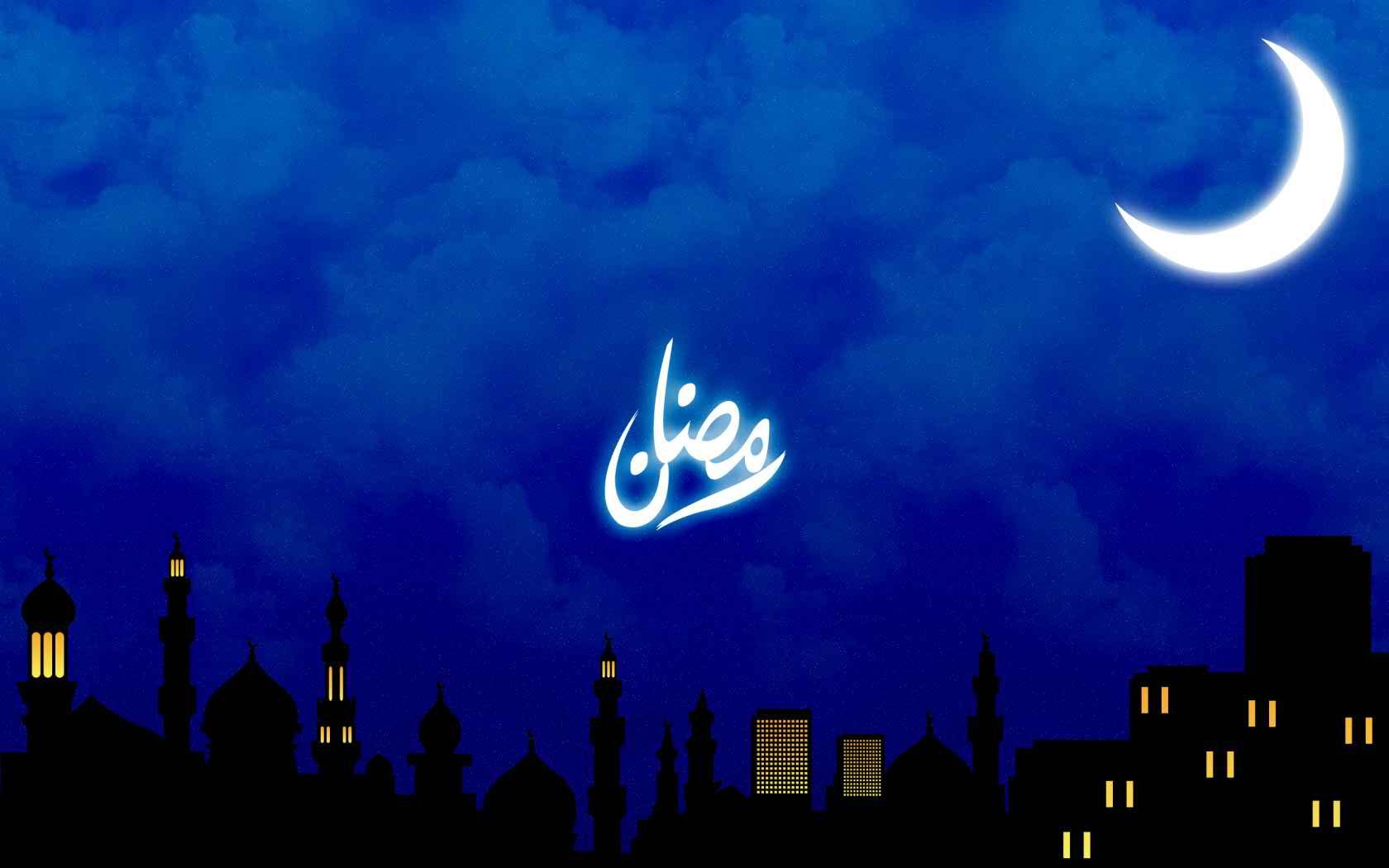 3D HD Ramadan