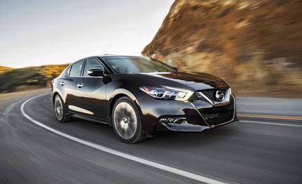HD 2016 Nissan Maxima