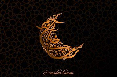 Moon HD Ramadan