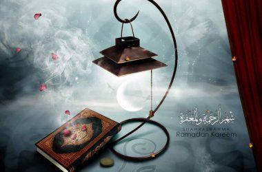 Quran HD Ramadan