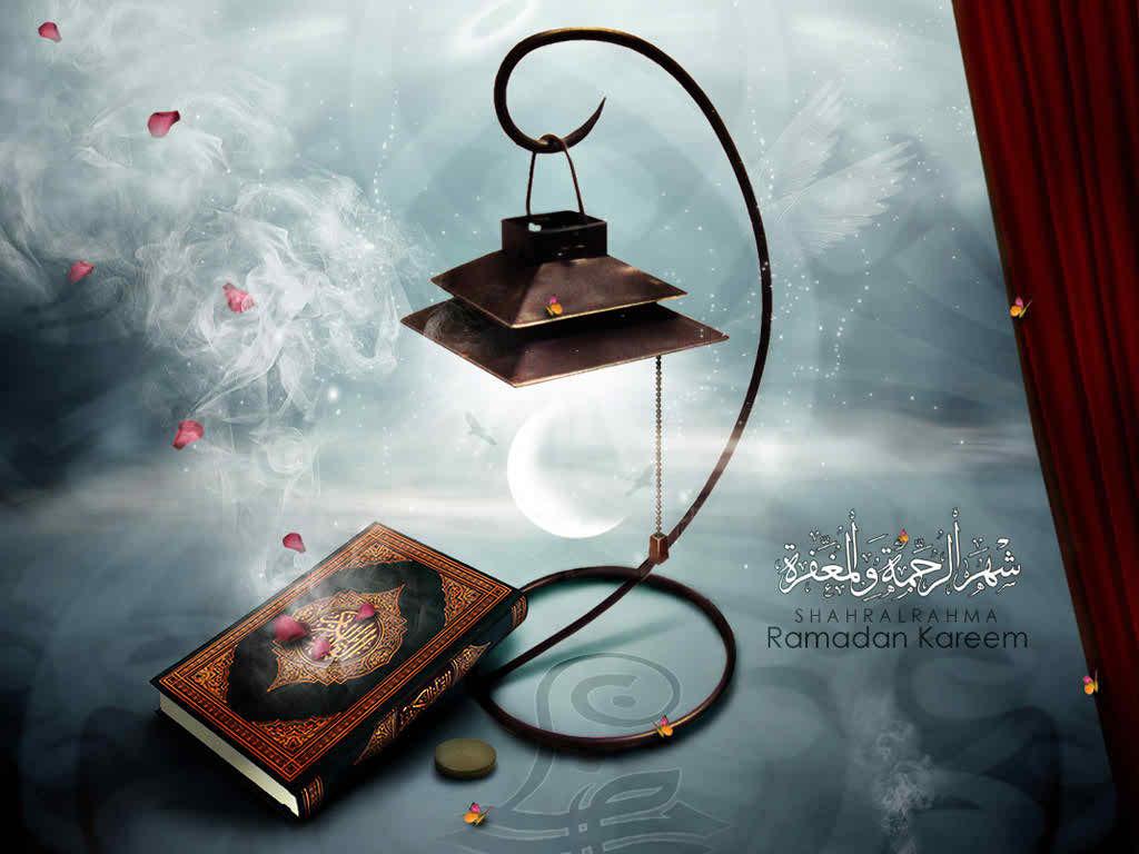 quran 8209 hdwpro - photo #9
