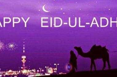 2014 Eid ul Adha