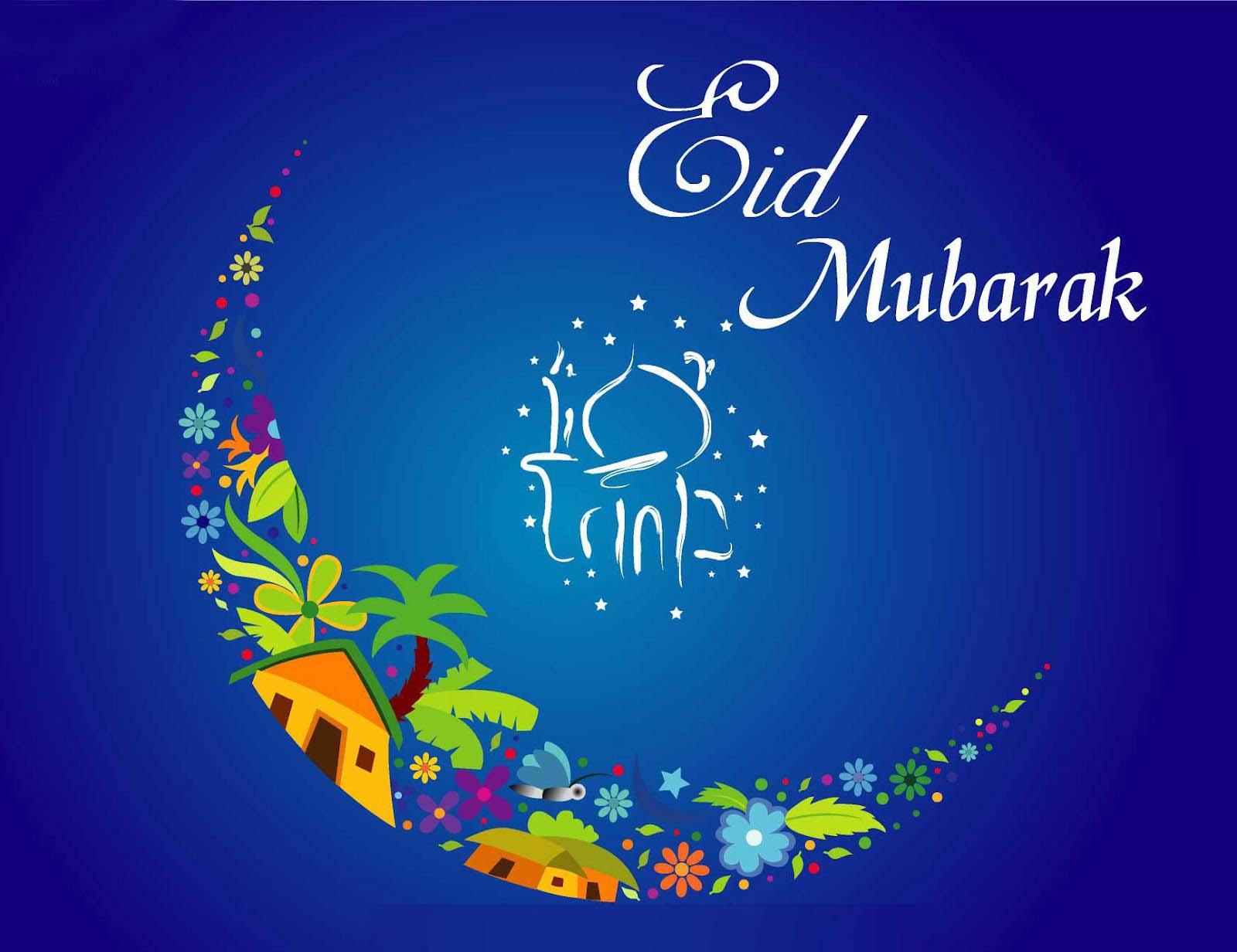 2015 Eid Image