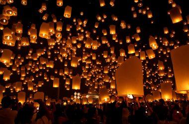 3D Pingxi Lantern Festival