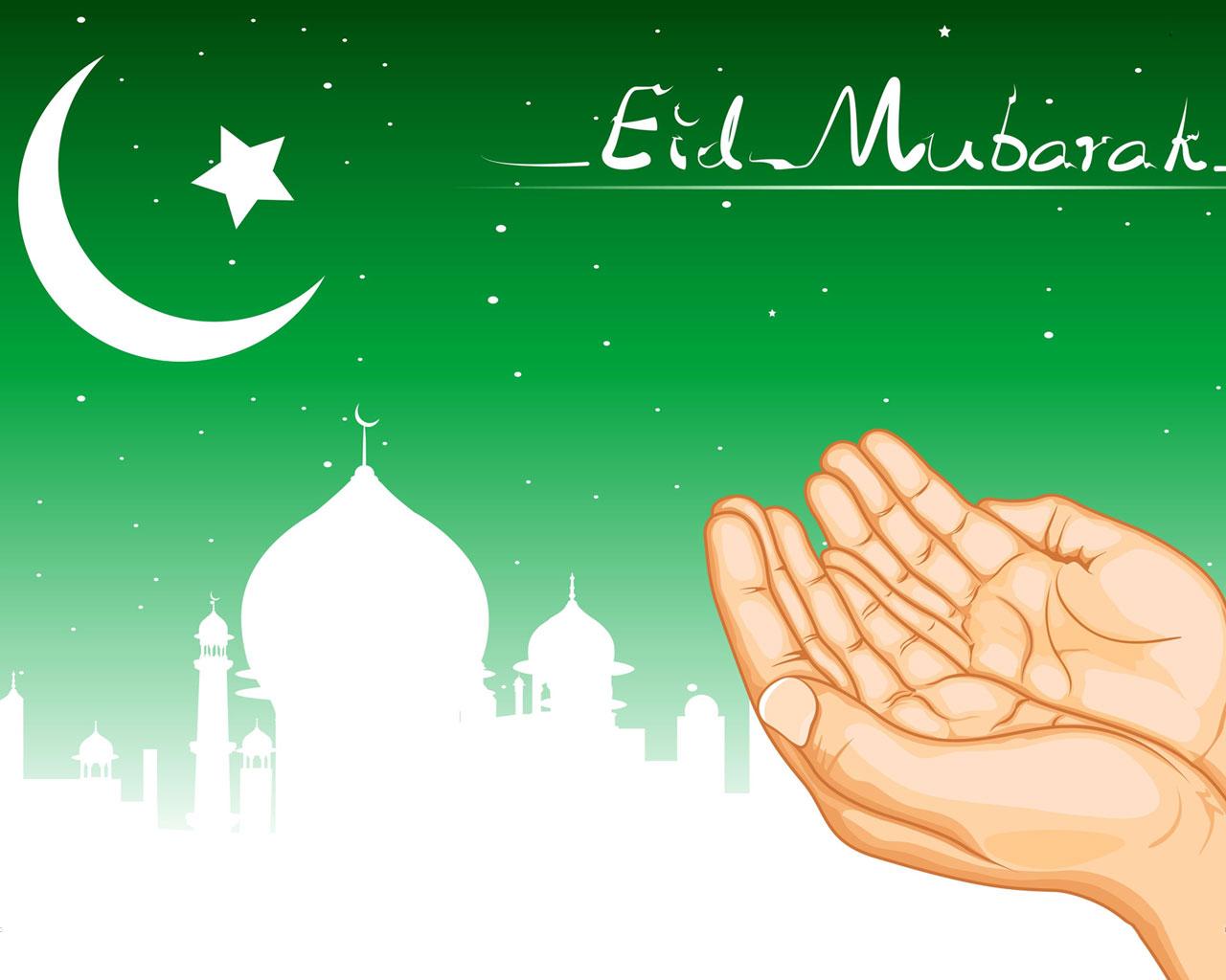 Best Eid Image