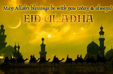 Eid ul Adha Card 8471