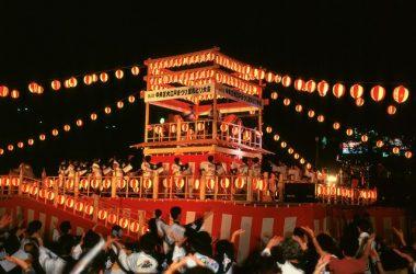 Free Obon Festival