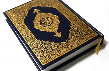 Nice Holy Quran 8222