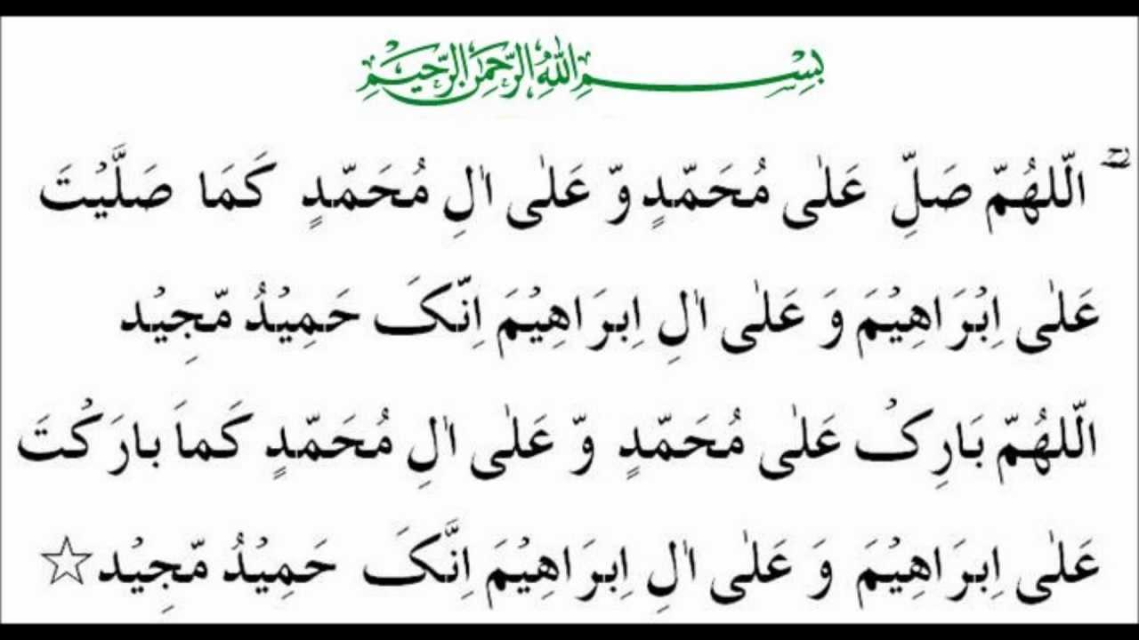 Islamic Durood e Ibrahim
