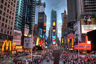 New York Image 9994