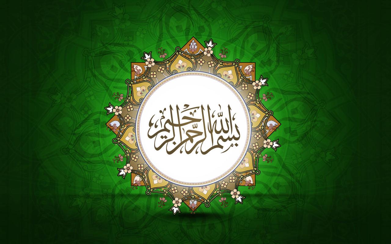 Islamic Photo Awesome Image &187