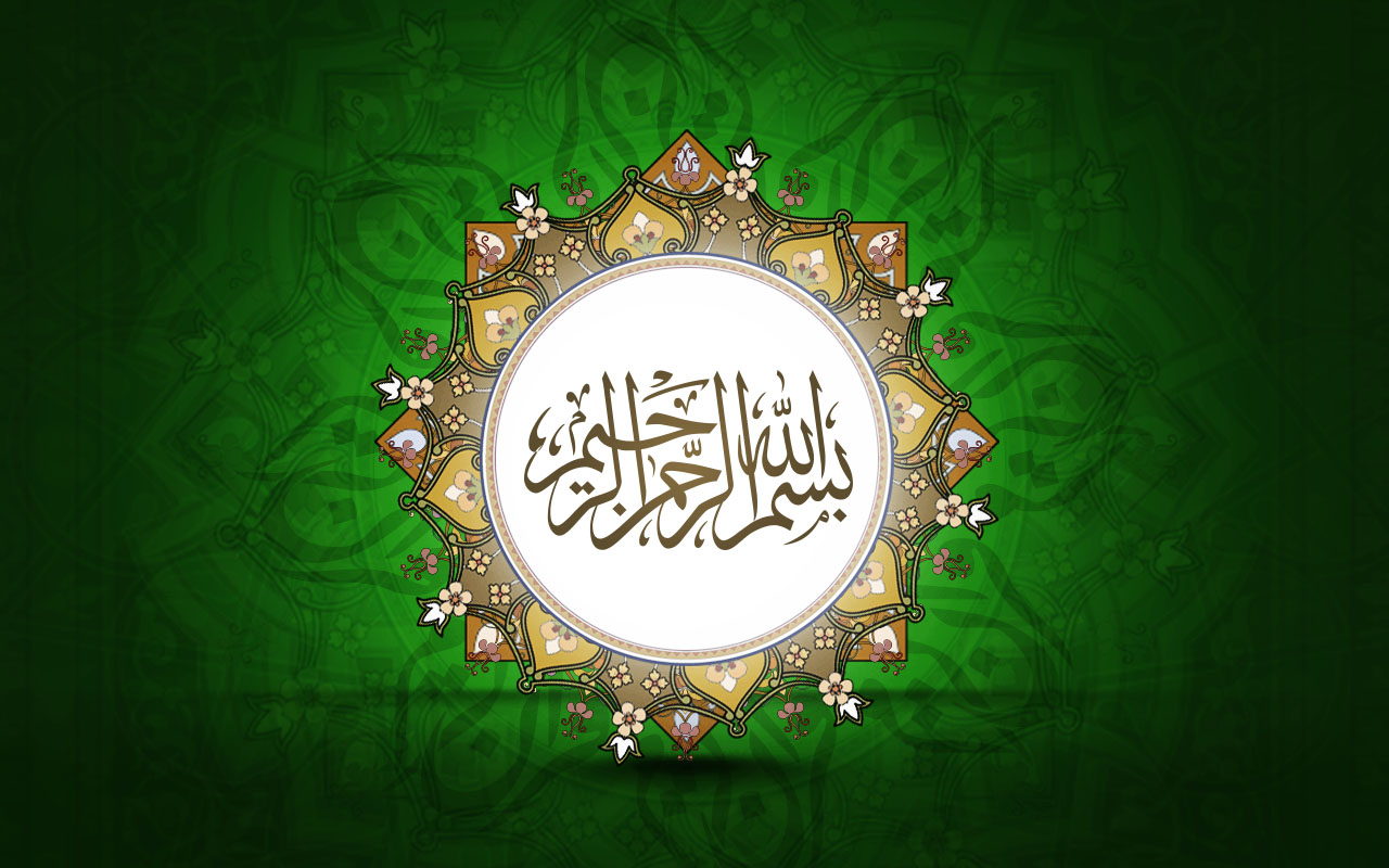 Free Islamic Photo