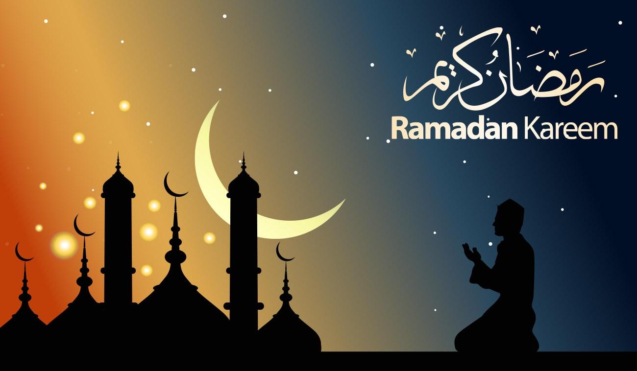 Free Ramadan Kareem