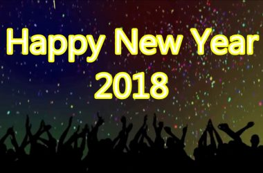 Art Happy New Year 2018 16186