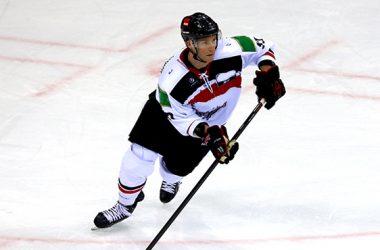 HD Ice Hockey