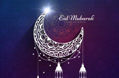 Art Eid Mubarak