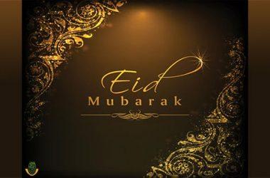 HD Eid Mubarak