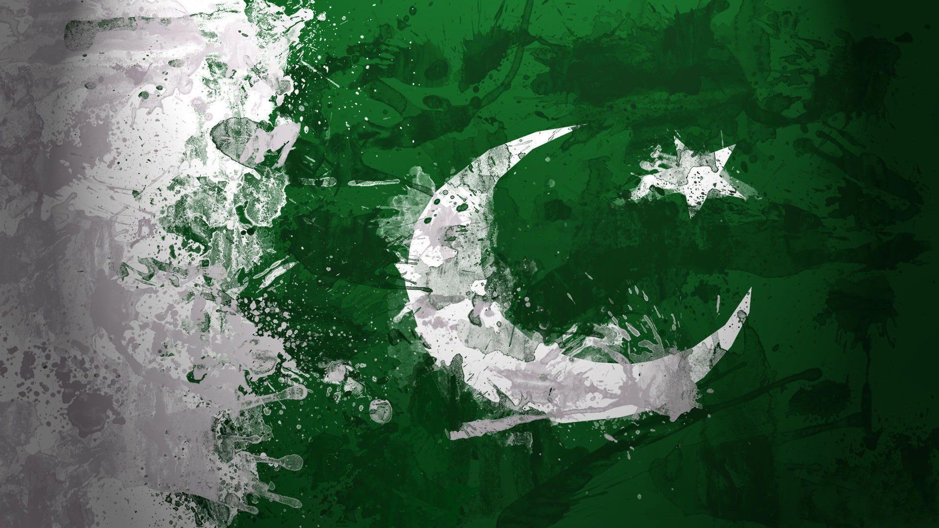 Beautiful Pakistan Wallpaper