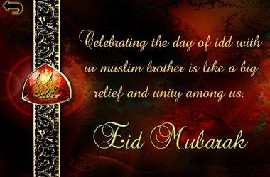 3D Eid Quote