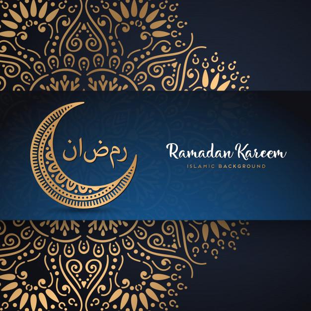 3D Ramadan Mubarak
