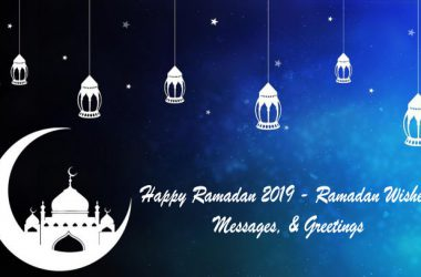 3D Ramadan Wishes