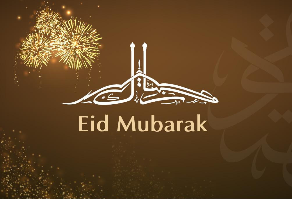 Art Eid Wallpaper