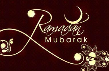 Art Ramadan Mubarak