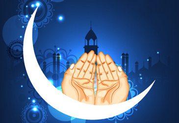 Beautifu Ramadan Mubarak 26130