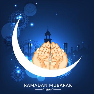 Beautifu Ramadan Mubarak